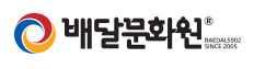 baedal_logo.jpg