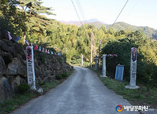 baedal_dongbang21st_01.jpg