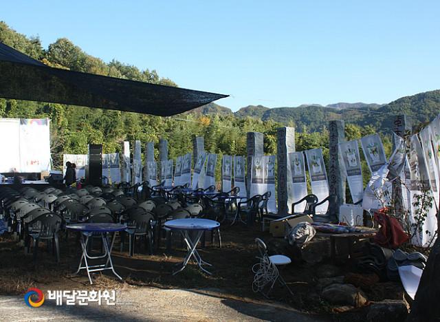 baedal_dongbang21st_07.jpg