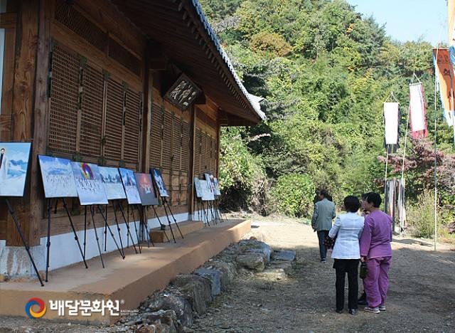 baedal_dongbang21st_08.jpg