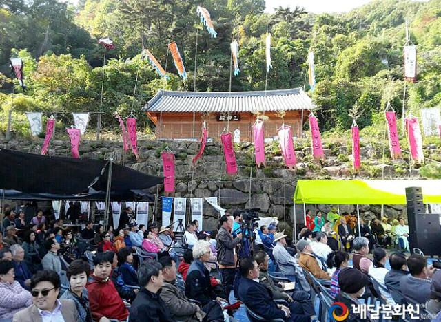 baedal_dongbang21st_13.jpg