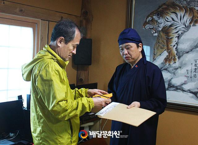 baedal_dongbang21st_51.jpg